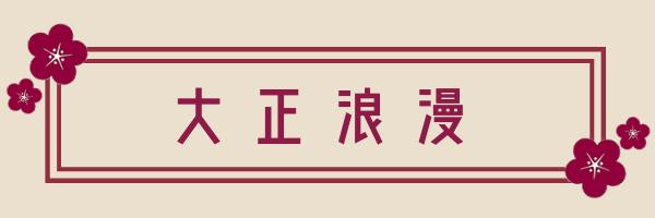 title画像挿入