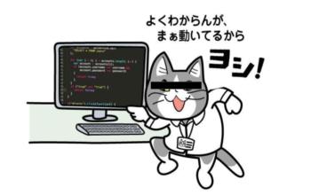 Rails初心者が独学でWebアプリを作ってみた【製作期間約3ヶ月】